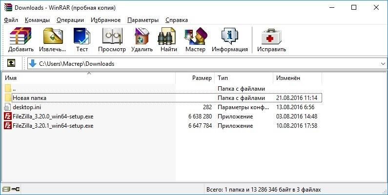Как заархивировать файлы в Винрар